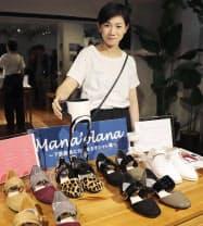 展示受注会に靴を出品する布施田祥子さん(10月、東京都豊島区)=共同