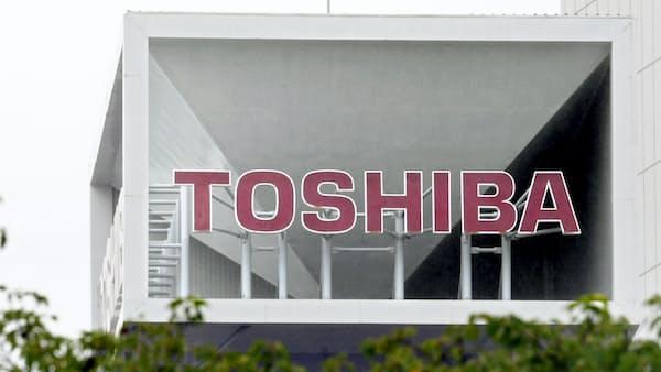 東芝、最大5792億円の自社株買い 15日の立会外取引で