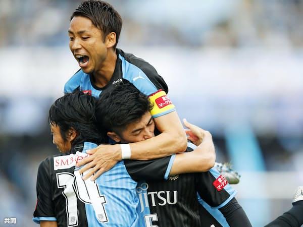 川崎はここ5試合、負けていない=共同