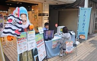 日本瓦斯は2017年4月の都市ガス自由化で新規参入をし、新たに電力小売りも始める