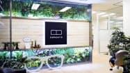 オンデーズは5年で500店舗体制を目指す(東京都品川区の本社)