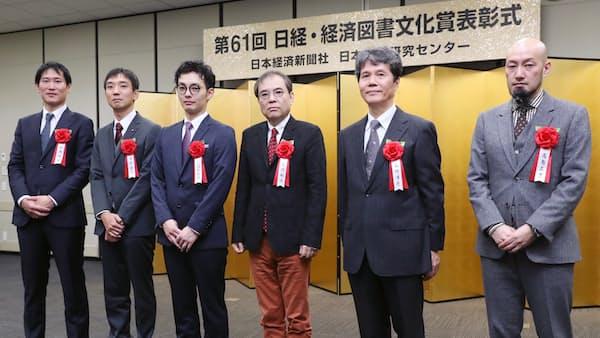 日経・経済図書文化賞の表彰式 一橋大の鈴木氏ら6人に