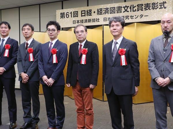 www.jcer.or.jp