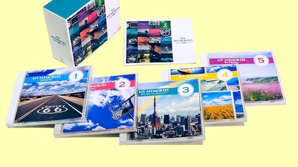 50代の応援歌に 1万円名曲CD集、異例のヒット