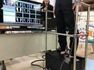 素早く足裏の形を測れる