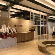 店舗を支援する意味を込め、新本社の名称は「新サポートセンター」とした
