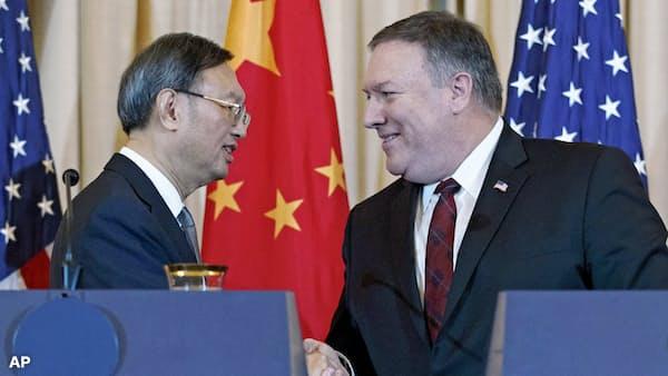 米国務長官「中国との新冷戦望まず」 南シナ海に懸念