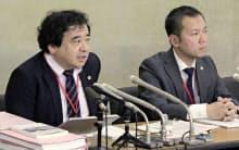 判決を受け記者会見する指宿弁護士(左)ら(9日午後、東京都千代田区)=共同
