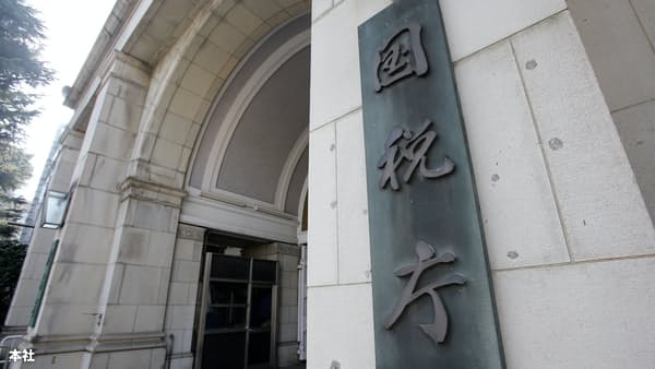 タックスヘイブンの子会社、攻める国税 日産申告漏れ