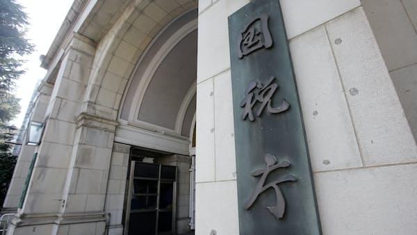 国税庁、委託先が税情報69万件を無断で再委託