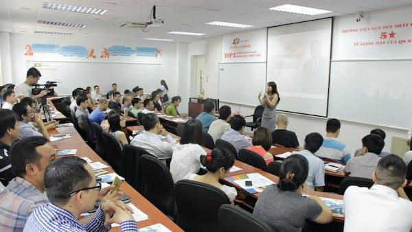 SCSK、ベトナムIT最大手と協業へ