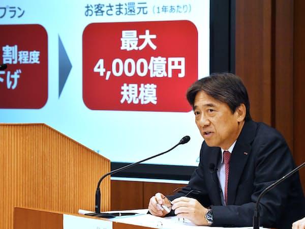 料金プランの引き下げを発表するドコモの吉沢和弘社長(10月31日、東京都千代田区)