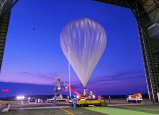 これまでの実験に使った気球(JAXA提供)