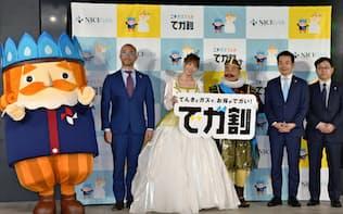 12日、日本瓦斯は電力と都市ガスのセットプランを発表した
