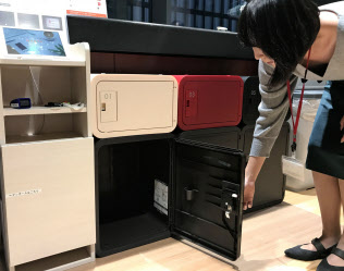 宅配ボックス大手のナスタは、個人が頼んだ宅配物をオフィスでも受け取れるサービスを始める