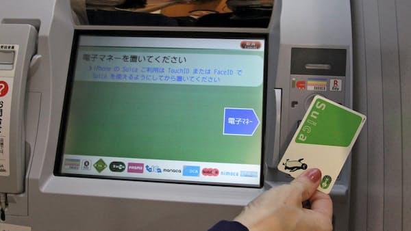 ATM専業銀に逆風 メガ銀相互開放