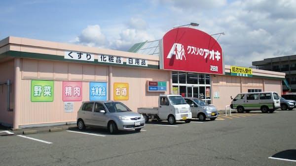 クスリのアオキ500店 1年あまりで100店増
