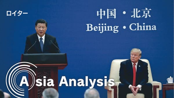 トランプ政権の「弱点」を突く中国エネルギー戦略