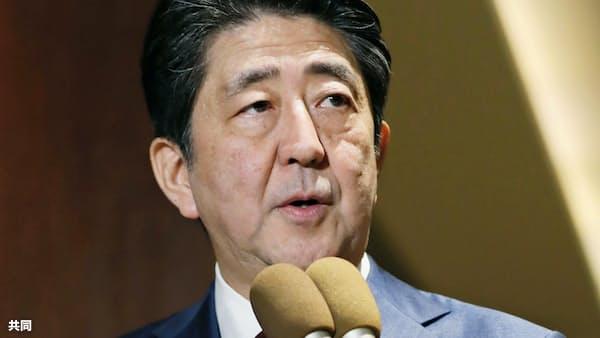 首相発言「年明けにも訪ロ、平和条約交渉仕上げる」