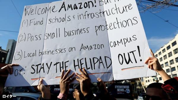 NY、アマゾンへの税優遇で賛否二分