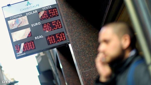 トルコ・アルゼンチン、通貨「小康」も景気後退鮮明に