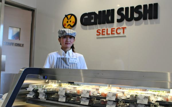 「元気寿司 SELECT」はすしのセットのほか、巻物や刺し身などを販売する(東京都板橋区)