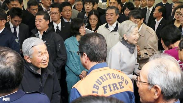 両陛下、被災者お見舞い 北海道地震の厚真町