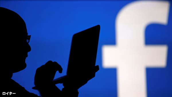 フェイスブック、ソロス氏への中傷工作疑惑で窮地に