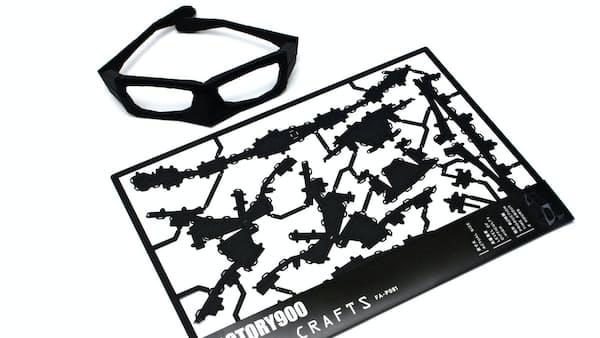 折って作る 紙の眼鏡枠 青山眼鏡、ブランドの認知度向上