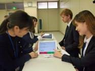 翻訳アプリを使った対話研修会(袋井市の袋井市総合センター)