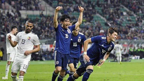日本はベネズエラと分ける 親善試合、森保監督4連勝ならず