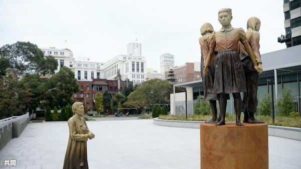 韓国、慰安婦財団を解散へ 日本政府にも伝達
