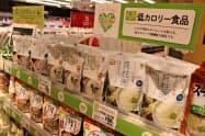健都にある平和堂のスーパーは低カロリーや減塩など健康を重視した商品を多く取りそろえる