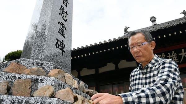 済州島の悲劇語り継ぐ 弾圧事件遺族ら、大阪に慰霊碑