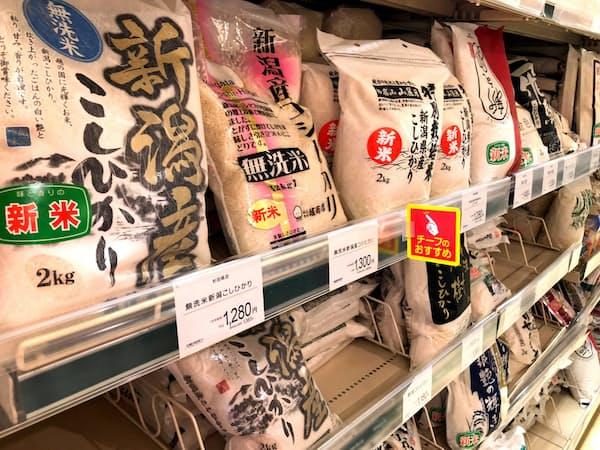 主力銘柄の店頭価格は前年産から横ばいに抑えるケースが多い