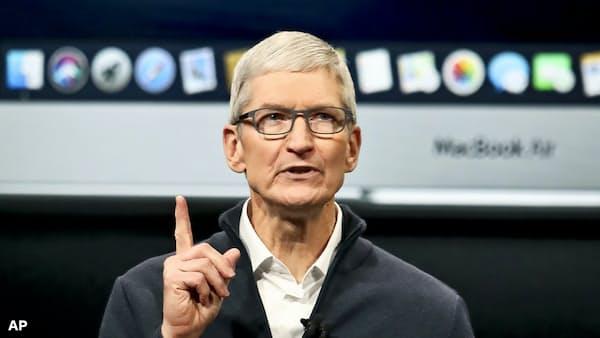 アップルCEO、IT企業への規制は「不可避」