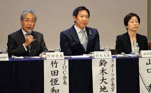 ガバナンスコードの順守はスポーツ界全体の責務となる(左はJOCの竹田恒和会長、中央はスポーツ庁の鈴木大地長官)=共同