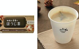 ローソンが20日発売した「マチカフェ ほうじ茶ラテ」(右)と「贅沢(ぜいたく)チョコレートバー 初摘み茶葉のほうじ茶」(左)