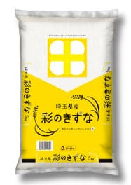 ベルクは米袋に県のPR用統一デザインを採用した