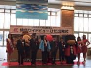 JR富山駅では運転再開を記念するイベントが開かれた(21日、富山市)