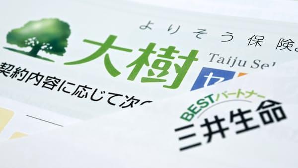 三井生命の新社名、「日本生命」を使わなかった理由