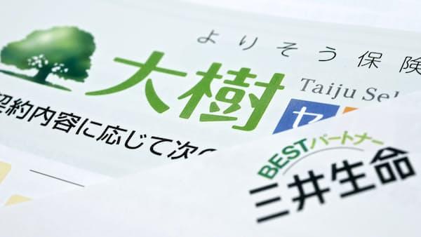 三井生命、なぜ社名変更?