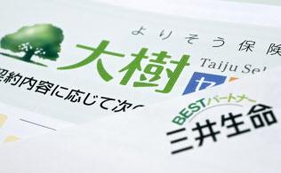 「大樹」は三井生命が扱う主力保険シリーズの名称だ