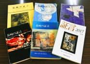 「長崎の証言の会」が発行した被爆者証言集の一部。左上が創刊号=共同