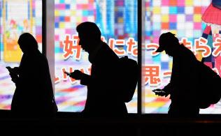 スマートフォンを手に街頭を歩く人たち。メールやSNS、フィンテックの普及など、デジタル遺品の価値が増している=柏原敬樹撮影