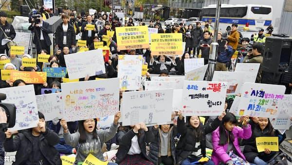 漂流する日韓関係 慰安婦財団解散、徴用工問題にも影