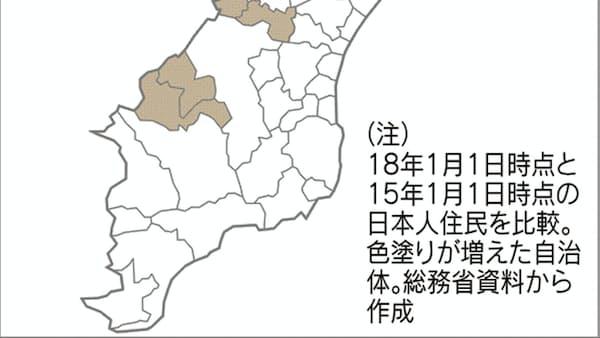 千葉県内自治体、新婚世帯を資金面で支え