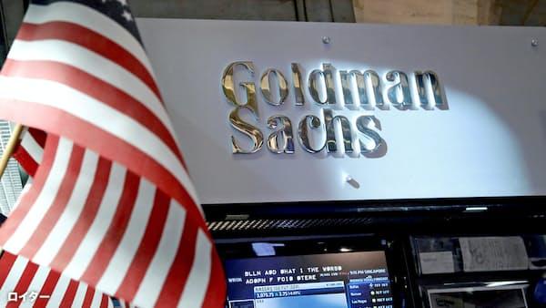 アブダビ政府系ファンド、ゴールドマン提訴 1MDB汚職で「損害」