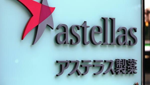 アステラス、遺伝子治療薬で米社と開発契約