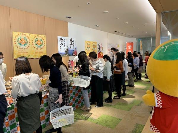 三井生命保険本社で開催された「愛媛応援フェア」(21日、東京・江東)